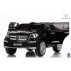 Товар для детей Электромобиль RT Mercedes-Bens AMG 12V R/C, чёрный, купить за 28 750руб.