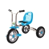 Трехколесный велосипед RT Galaxy Лучик  Л004, синий, купить за 2 670руб.