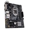 Материнскую плату Asus Prime H310M-D R2.0 Soc-1151, DDR4, mATX, SATA3, LAN-Gbt, USB 3.1, купить за 4620руб.