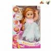 Кукла Наша Игрушка (200277780) 35см, платье белое, купить за 985руб.