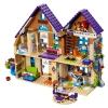 Конструктор LEGO Friends 41369 Дом Мии (для девочки), купить за 5 299руб.