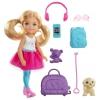 Кукла Barbie (FWV20) Челси из серии Путешествия, купить за 1 465руб.