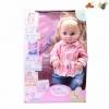Кукла Наша игрушка 200313651 40 см (8 аксессуаров), купить за 1 255руб.