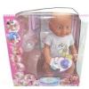 Кукла Наша Игрушка (8004-415) Warm Baby с аксессуарами, купить за 1 100руб.