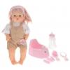 Кукла Наша Игрушка (LD9604G) 40 см в бежевом костюме, купить за 1 355руб.