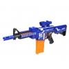 Оружие игрушечное Наша Игрушка (7054) Бластер, купить за 1 775руб.