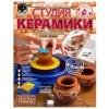 Набор для лепки Фантазер 218006 Гончар, Студия керамики, Вазы, купить за 1 660руб.