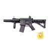 Оружие игрушечное Автомат Наша Игрушка (GE2210) механический, купить за 1 075руб.
