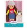 Кукла Mary Poppins Элиза Мой милый пушистик совенок 26см 451234 (от 3-х лет), купить за 965руб.