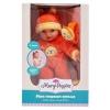 Кукла Mary Poppins Бекки с игрушкой 30см 451188 (Моя первая кукла), купить за 1 040руб.