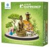 Товар для детского творчества Ароматы Востока (713) Intellectico Юный парфюмер, купить за 980руб.