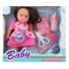 Кукла Наша Игрушка (171121) 27 см, 6 аксессуаров, купить за 1 025руб.