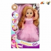 Кукла Наша игрушка 200278295 35 см (в розовом платье), купить за 1 000руб.