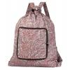 Рюкзак городской Nosimoe 013D буквы, серо-бордовый, купить за 690руб.