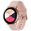 Умные часы Samsung Galaxy Watch Active (SM-R500NZDASER), нежная пудра, купить за 14 175руб.