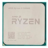 Процессор AMD Ryzen 3 2200GE Raven Ridge (AM4, L3 4096Kb, Tray), купить за 6 205 руб.