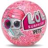 Игрушки для девочек Питомцы Декодер MGA Entertainment LOL, купить за 965руб.