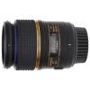 Объектив Tamron SP AF 90мм F/2.8 Di Макро 1:1 для Canon (272EE), купить за 22 685руб.