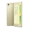 �������� Sony Xperia X Performance 32Gb, ������-����������, ������ �� 45 835 ���.