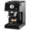 Кофеварка Delonghi ECP 31.21 (рожкового типа), купить за 10 485руб.