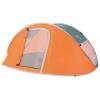 Палатка туристическая BestWay 68005 BW NuCamp 235х190х100 см, купить за 2 980руб.