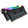 Модуль памяти DDR4 Corsair CMW16GX4M2C3200C16 16 Gb, 3200 MHz, 2x8 Gb, купить за 8815руб.