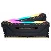 Модуль памяти Corsair CMW16GX4M2K4000C19 DDR4 4000MHz 2x8Gb, купить за 16 535руб.