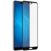 Red Line Huawei P20 Lite Full Screen (3D) черное, купить за 640руб.