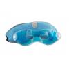 Вибромассажер для глаз Bradex Мультивижн, купить за 2 080руб.