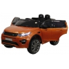 Электромобиль RiverToys Land Rover Discovery O111OO, оранжевый, купить за 18 900руб.