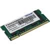 Модуль памяти DDRII Patriot Memory PSD22G8002S 2048Mb, PC6400, 800Mhz, купить за 900руб.