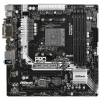 Материнская плата ASROCK AB350M Pro4 R2.0 Soc-AM4 AMD B350 mATX DDR4 SATA3 USB3.0 VGA/DVI/HDMI, купить за 4 880руб.