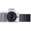 Цифровой фотоаппарат Canon EOS 250D Kit (объектив EF-S 18-55mm IS STM), белый, купить за 41 145руб.