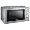 Микроволновая печь Gorenje MO17ME UR, серебристая, купить за 4 880руб.
