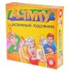 Настольная игра Piatnik Активити. Безумный художник, купить за 1 830руб.