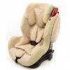 Автокресло Capella S12312i SPS Isofix, бежевое, купить за 11 999руб.