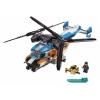 Конструктор LEGO Creator 31096 Двухроторный вертолёт (для мальчика), купить за 3 275руб.