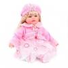 Кукла Наша игрушка Леля 46 см (ведет диалог) ZYI I0015 4, купить за 2 825руб.
