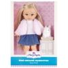 Кукла с питомцем Mary Poppins Элиза Мой милый пушистик зайка, 26 см, 451237, купить за 995руб.