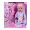 Кукла Наша Игрушка Пупс Валюша, с повязкой (318011 3), купить за 1 965руб.
