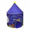 Игровой домик Наша Игрушка Море(985 Q41) палатка, купить за 1 625руб.