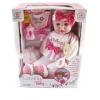 Кукла Наша Игрушка Рита 45 см (60837 NL03)  с бутылочкой, купить за 1 395руб.