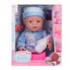 Кукла Наша игрушка Малышка 40см (QH6046 10), 4 аксессуара, купить за 1 410руб.