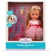 Кукла Mary Poppins Элиза Студия причесок 451307, купить за 950руб.