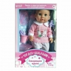 Кукла Наша Игрушка Пупс (318008 1) 9 предметов, купить за 1 235руб.