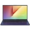 Ноутбук Asus VivoBook 15 X512UA-BQ272T , купить за 53 655руб.
