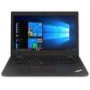 Ноутбук Lenovo ThinkPad L390 , купить за 41 665руб.