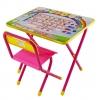 Комплект детской мебели Дэми 1 Алфавит (АР.1) розовый, купить за 1 815руб.