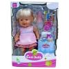 Кукла Наша Игрушка Прелестная малышка 40 см (Y16203244), с аксессуарами, купить за 1 100руб.