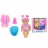 Кукла Наша игрушка Пупс 171228 30 см (3 аксессуара), купить за 1 065руб.